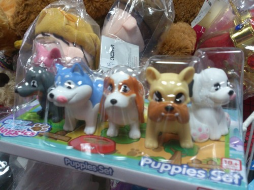 Puppies set figurki psów 695947 (6).jpg